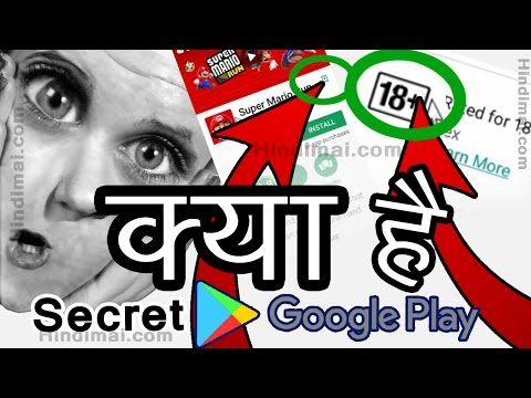 Top SECRET HIDDEN Features Of Google Play Store Hidden settings !!!