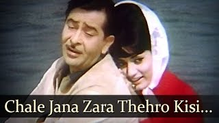 Chale Jana Zara Thehro Kisi - Raj Kapoor - Rajashri - Around The World - Old Bollywood Songs