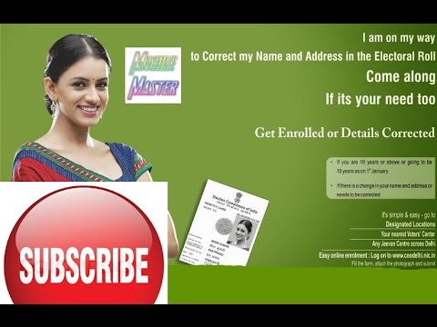কি ভাবে আাপনার ভোটার কাড চেক করবেন / How to Check Voter ID Card Status OnlineHow