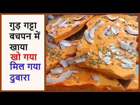 Gur Gatta Recipe | Gudh Gatta | गुड़  गट्टा बचपन  मैं  खाया  वो  स्वाद    मिल  गया  दुबारा