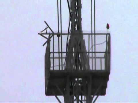 FM Radio station Amravati Antenna in the sky