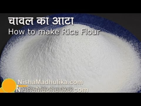 How to make rice flour at home? - rice rava recipe