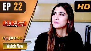 Pakistani Drama   Beparwah - Episode 22   Express TV Dramas   Nazish Jahangir, Daniyal Afzal, Yasir