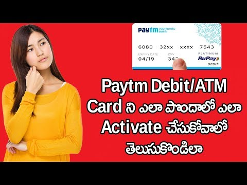 How To Order Paytm Payments Bank Saving Account Physical ATM/Debit Card | Telugu Tech Trends