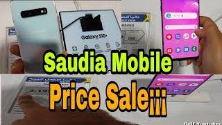 Samsung Galaxy note 9 price Jarir bookstore Makkah - PakVim
