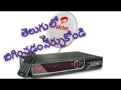 Airtel DTH installation in Telugu || ఎయిర్టెల్ డిష