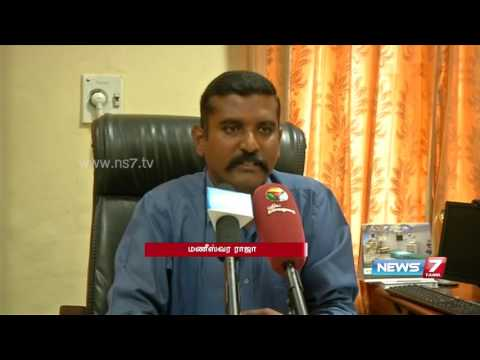 WhatsApp to get your Passport status at Madurai regional passport office | News7 Tamil