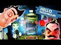 The Neighbor's Got A New FREAKY HOUSE!!! | Hello Neighbor Mods Gameplay Let's Play