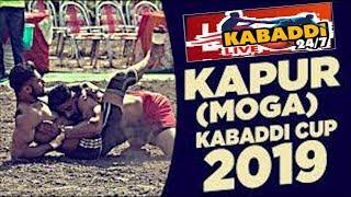 Kapure (Moga) Kabaddi Cup || 1 Semi Final || Shooshak vs Dhanauri