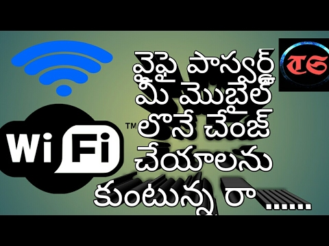 How to change wifi password in ur mobile telugu