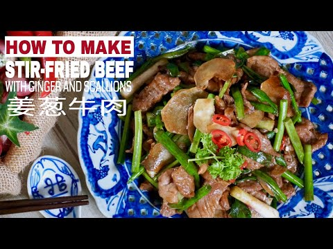 10 MIN COOK OUTS EP#4 Beef with Ginger & Spring Onions (姜葱牛肉)