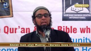 Quran and Bible قرآن اور بائیبل Sheikh Inamullah Mumtaz