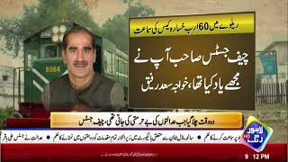 Khawaja Saad Pours His Heart Out After Hearing in Supreme Court