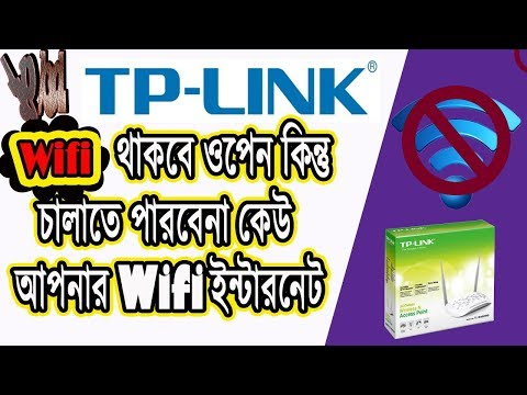 how to speed up your wifi internet use wifi mac address filtering tp link router bangla tutorial