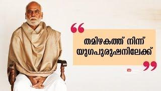 From Kollywood to Yugapurushan | Thalaivasal Vijay
