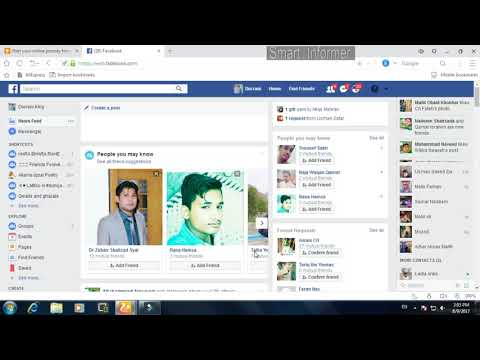 Facebook new feature 2017 upload GIF's on facebook