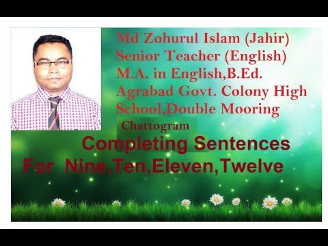 Completing sentence in English grammar bangla tutorial