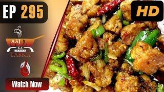 Black Pepper Chicken | Aaj Ka Tarka - Episode 295 | Chef Gulzar