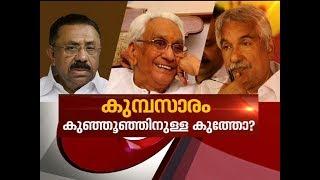 I regret having taken action against Karunakaran in spy case: Hassan| News Hour 23 Dec 2017