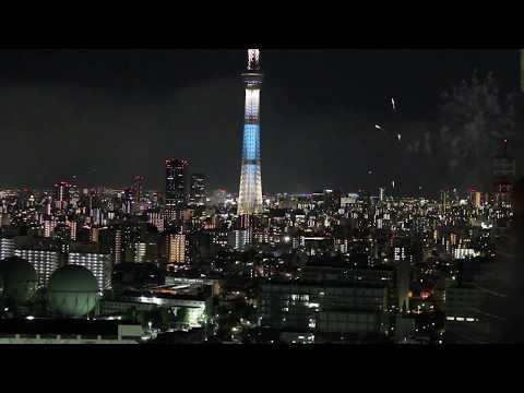 Tokyo | Yamanashi | Okinawa HD