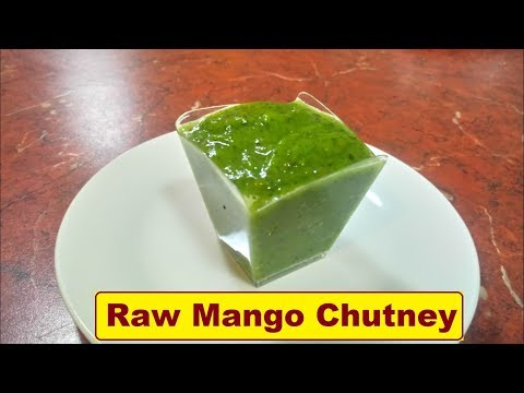 Mango Chutney | Raw Mango Chutney | How to make Mango Chutney