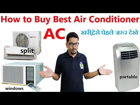 Hindi || How to Buy Best Air Conditioner(AC)