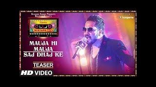 Mauja Hi Mauja / Saj Dhaj Ke   1 DAY TO GO   T-Series Mixtape Punjabi   Mika Singh   Bhushan Kumar