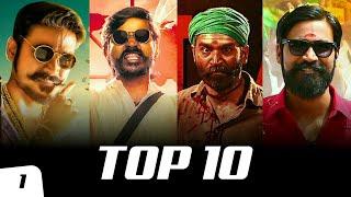 Top 10 Dhanush Mass Bgm Ringtones Ft. Maari, Asuran, VIP, Jagame Thandhiram, 3 Moonu | South BGM
