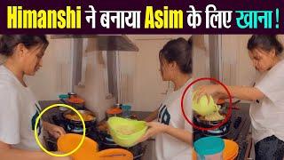 Himanshi Khurana ने Asim Riaz के लिए बनाया खाना ?; Check Out Here   FilmiBeat