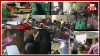 Special Report: Special Investigation On UP board exams Cheating
