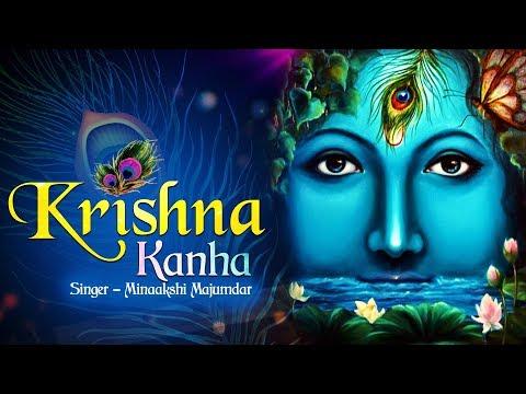 Xxx Mp4 KRISHNA KANHA POPULAR NEW SHRI KRISHNA BHAJAN VERY BEAUTIFUL SONG 3gp Sex