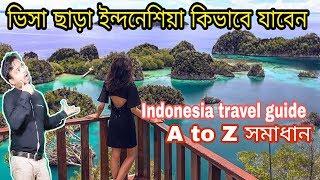 ভিসা ছাড়া কিভাবে ইন্দোনেশিয়া যাবেন | How to get Indonesia on arrival Visa |