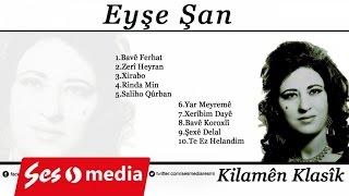 Download Eyşe Şan - Rindamin Video