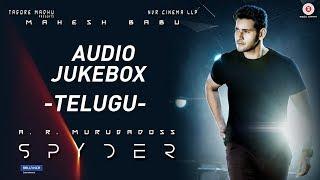 Spyder (Telugu) - Full Album Audio Jukebox | Mahesh Babu | AR Murugadoss | Harris Jayaraj