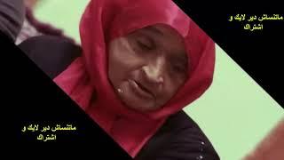 اولاد علي الحلقة09برامج رمضان 2018حلقة واعرة26/05/2018
