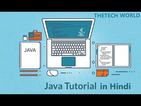 JAVA - 25 - Difference Between Function And Methods in Hindi..