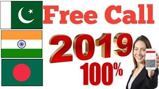 Call Free International Calling Global Calls_ 19/7/2018