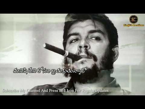 Che guevara Life Inspirational Quote Whatsapp Status Video Telugu || Ranjith creations ||