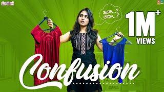 Confusion Ft.Chill Maama || Dhethadi || Tamada Media