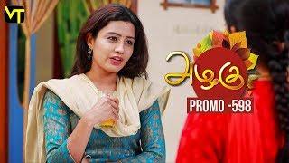 Azhagu - Tamil Serial Promo | அழகு | Episode 598 | Sun TV Serials | 7 Nov 2019 | Revathy
