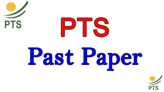 PTS RESULT || UDC LDC REULT || HOW TO CHECK PTS RESULT Videos & Books