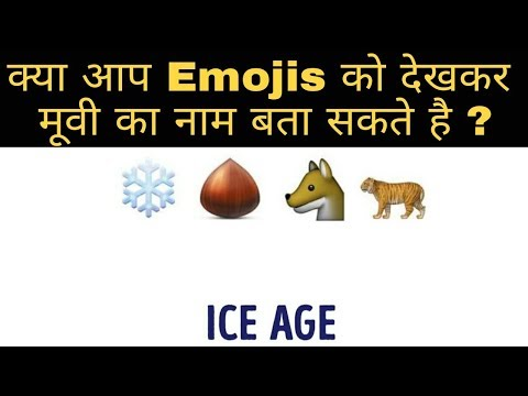 Only Genius Can Find The Name Of Movie From Emojis | any time