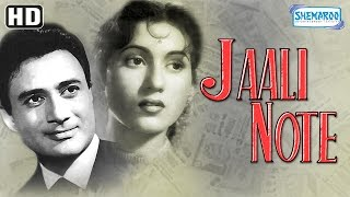 Jaali Note (HD) - Dev Anand | Madhubala | Helen - Popular Hindi Movie - (With Eng Subtitles)