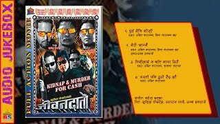 Jeewandata || Nepali Movie Audio Jukebox || Udit Narayan Jha, Dipa Narayan Jha