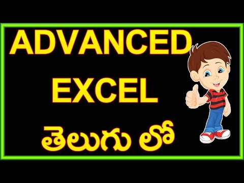 Advanced Excel In Telugu Pivot Table Part 1 [www.timecomputers.in]
