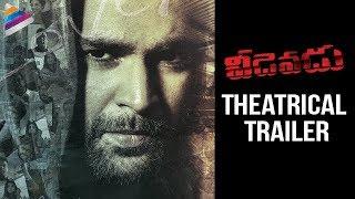Veedevadu Theatrical Trailer   Sachin Joshi   Esha Gupta   Kishore   SS Thaman   Telugu Filmnagar