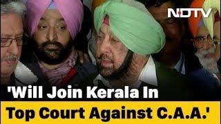After Kerala, Punjab Passes Anti-CAA Resolution