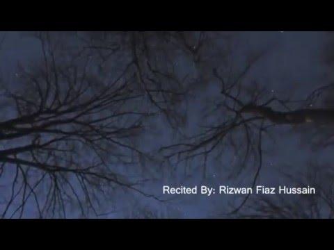 Beautiful quran recitation | Rizwan Fiaz | Surah muzammil