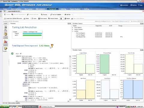 제5강좌 SQL 튜닝