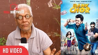 Lalu Makhija Review On Bank Chor Movie | Riteish Deshmukh, Vivek Oberoi, Rhea Chakraborty